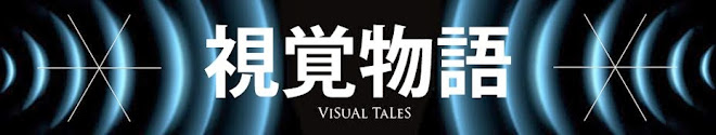 VISUAL TALES