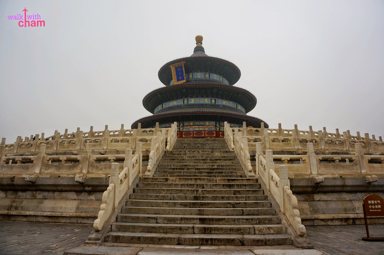 temple of heaven A tranquil oasis of peace and methodical confucian design in one of china's busiest urban landscapes, the 267-hectare temple of heaven park is absolutely unique.