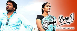 Saravanan Meenakshi Serial Online Watch Vijay Serials