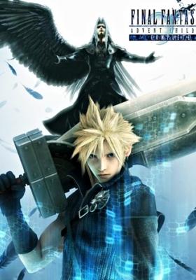 Final Fantasy VII: Advent Children Complete (Dub)