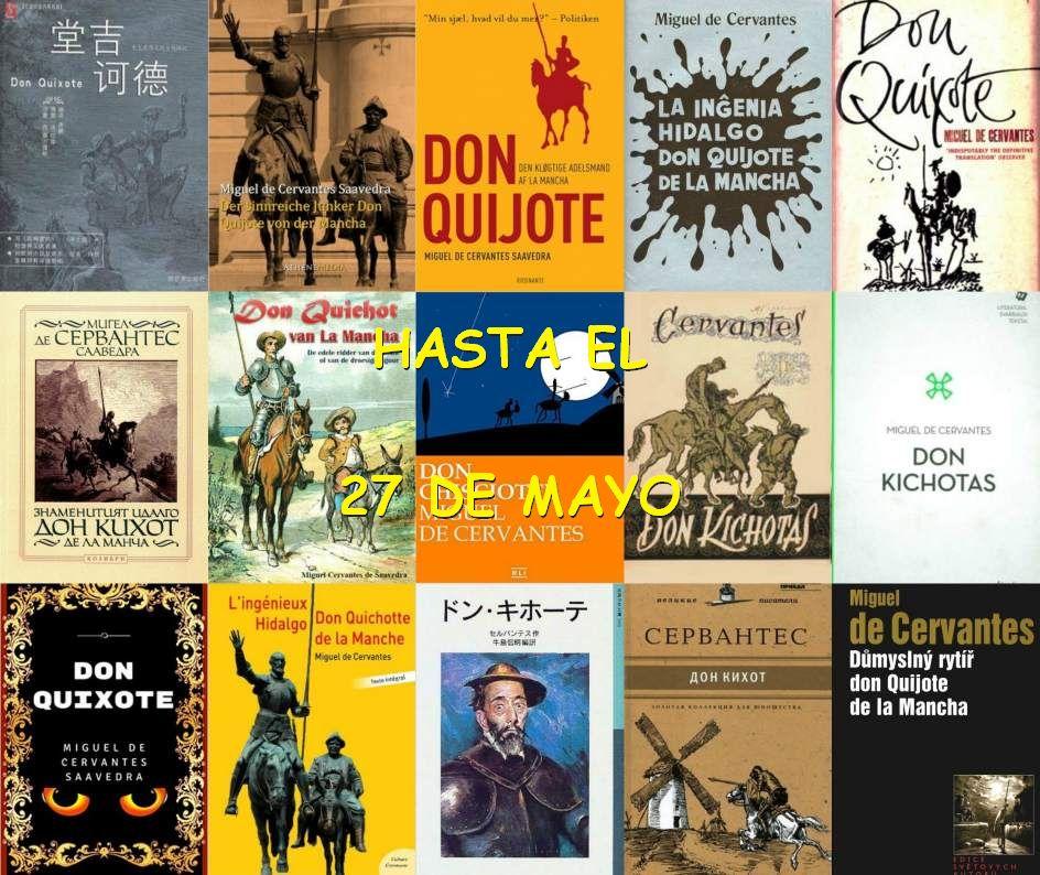 Concurso Don  Quijote