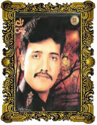 Naeem Hazara Saraiki Mp3 Audio Songs Free Download