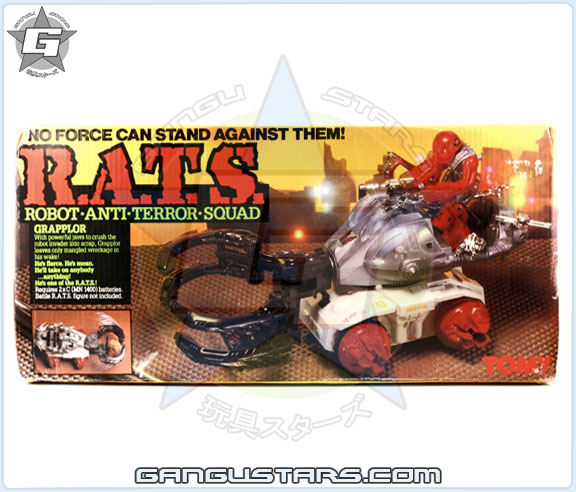 1984 Tomy robot 1985 RATS Starriors Tomy ゾイド トミー