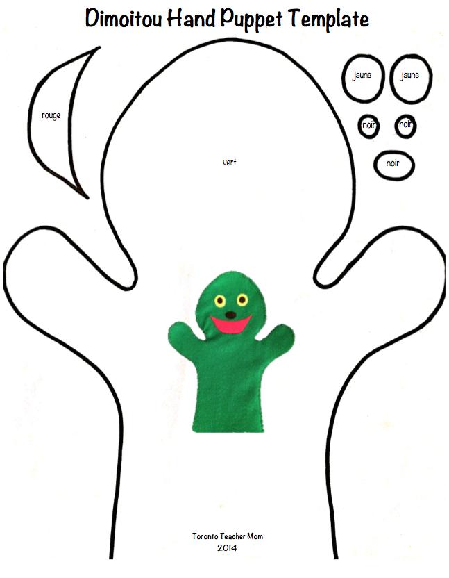 Dimoitou Hand Puppet