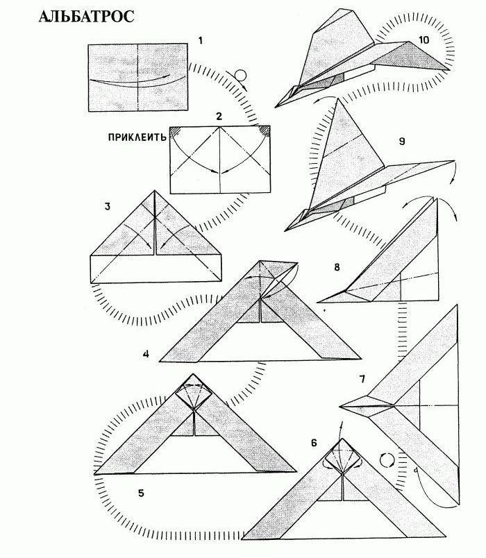 Как сделать самолёт из бумаги который будет долго летать