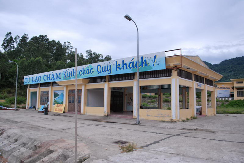 Du lịch Đảo Cù Lao Chàm ở Hội An