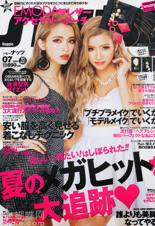 Happie nuts (ハピーナッツ) July 2013 japan gal magazine scans