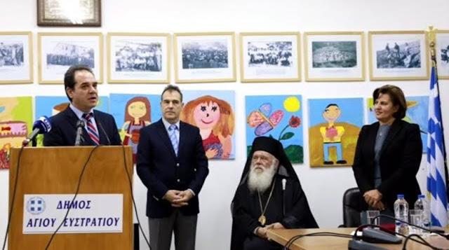Ιερώνυμος: Στις Βρυξέλλες εξελίσσεται σχέδιο αποχριστιανοποίησης της Ευρώπης