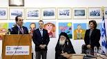 Προσκλητήριο ενότητας από τον Αρχιεπίσκοπο μπροστά στις δυσκολίες των καιρών - Η Περιφέρεια Βορείου...