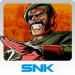 لعبة Metal Slug Defense علي الأندرويد ميتال سلج