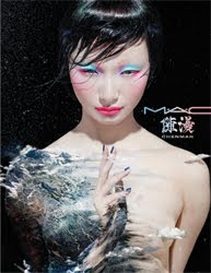 MAC Cosmetics collaborates with Chinese photographer Chen Man