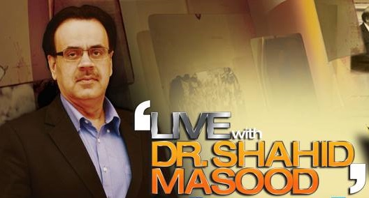 Dr. Shahid Masood 18th July 2015