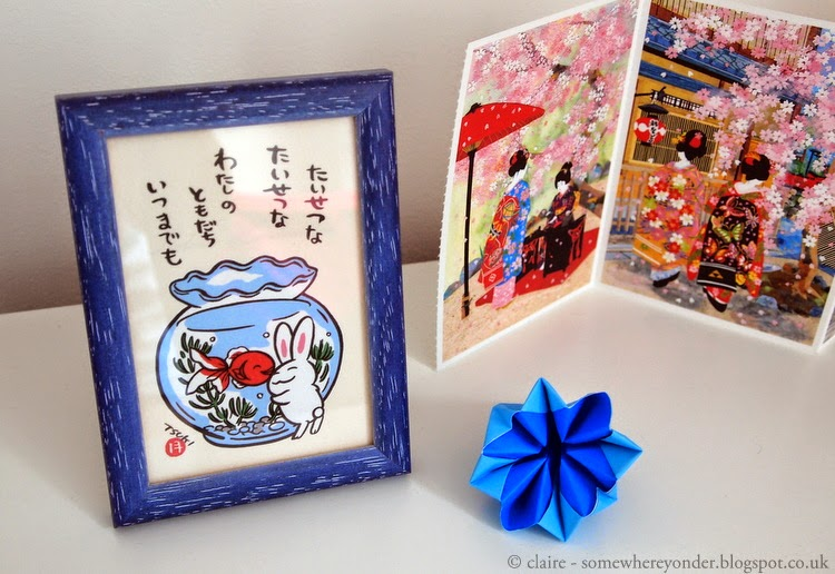 Kawaii Japanese art