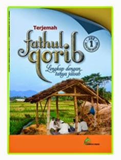 Fathul-Qorib