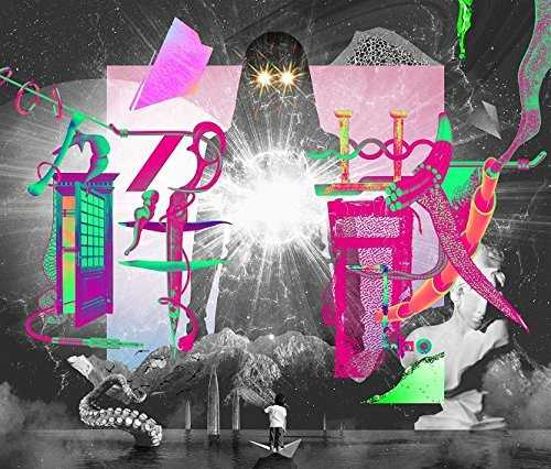 [MUSIC] 宇宙人 – 解散/Uchujin – Kaisan (2014.12.31/MP3/RAR)
