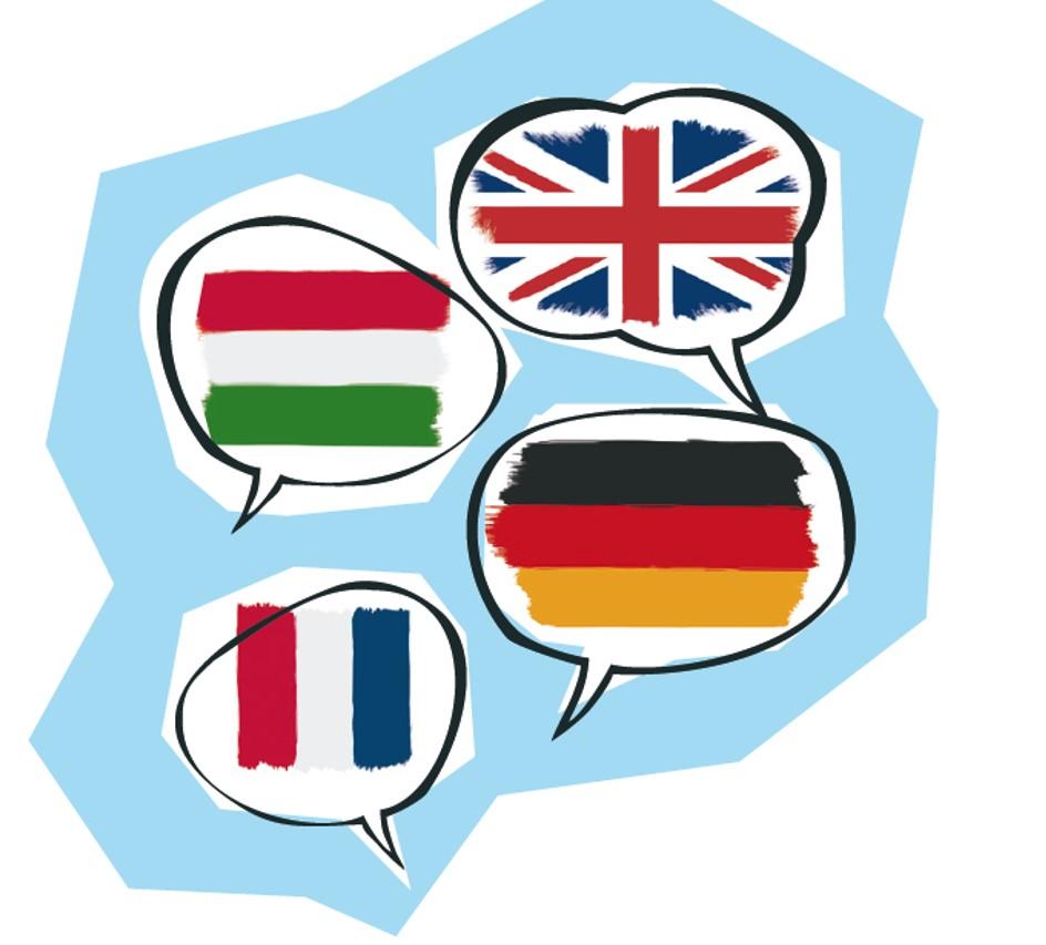 Сайт МО учителей иностранных языков