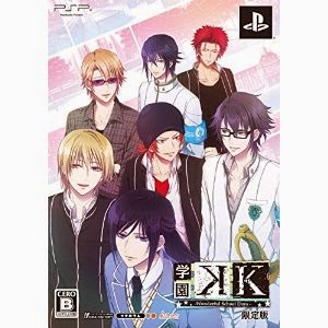 [PSP] Gakuen K Wonderful School Days [Limited Edition] [学園K -Wonderful School Days- (限定版) ] (JPN) ISO Download