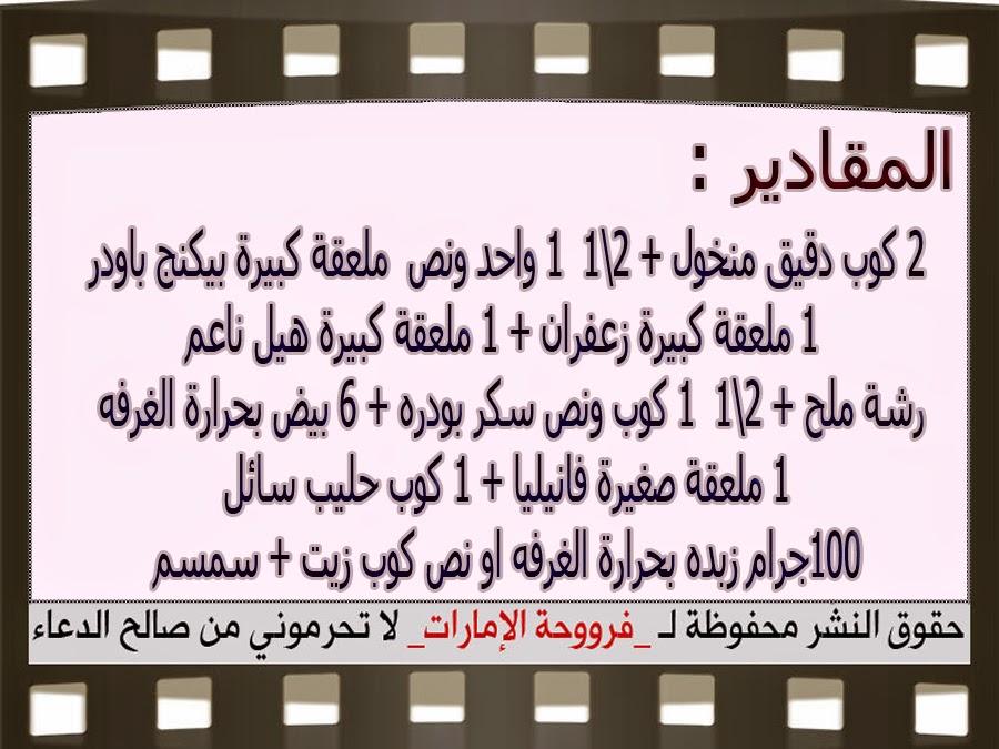 http://2.bp.blogspot.com/-K3ZIDekBp-E/VTjfH7GLPiI/AAAAAAAAK8g/POgMvWgEJy8/s1600/3.jpg