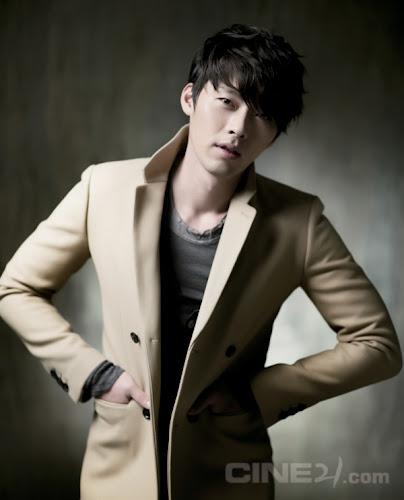 Profil Hyun Bin