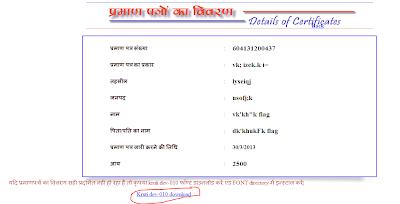 Install hindi font for http://bor.up.nic.in/ppsatyapan/satyapan.aspx