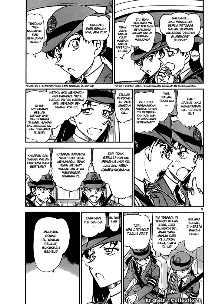 Komik detective conan 847 848 Indonesia detective conan 847 Terbaru 3|Baca Manga Komik Indonesia|Mangacan