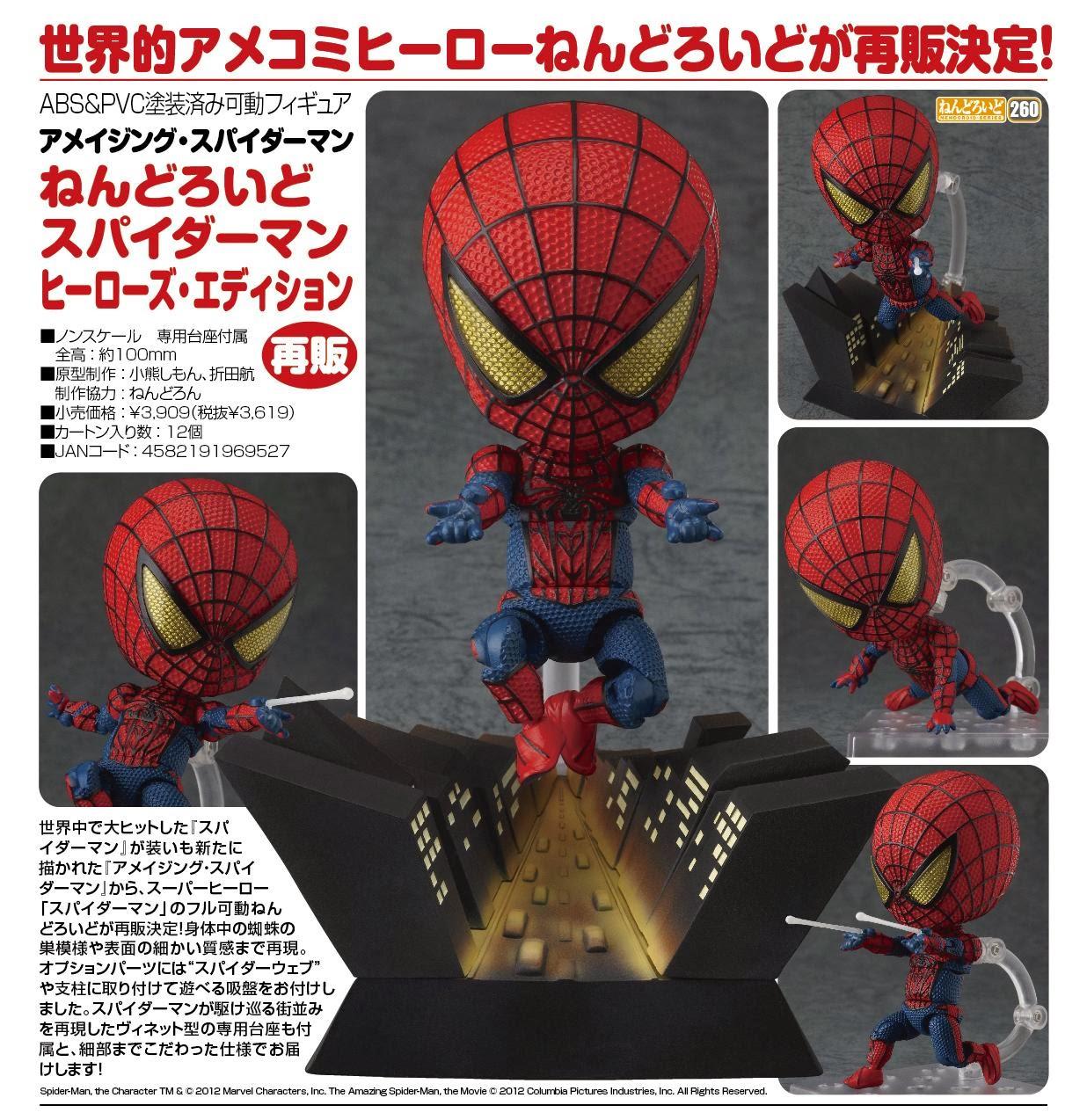 http://www.shopncsx.com/nendoroidspider-manherosedition-japanpreorder.aspx