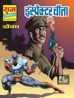 Inspector cheeta -Doga-Hindi-Comic