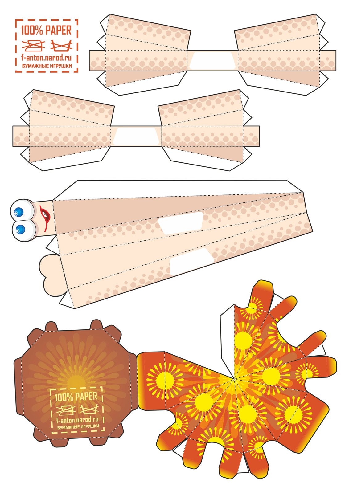 Made in Paperland: Черепаха из бумаги