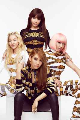 2NE1 - POP Magazine Autumn Winter 2013