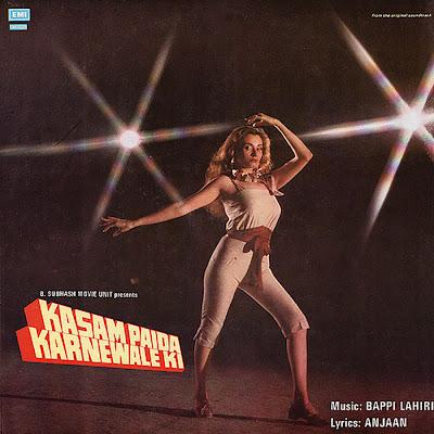 Bappi Lahiri - Kasam Paida Karnewale Ki 1983 (EMI)