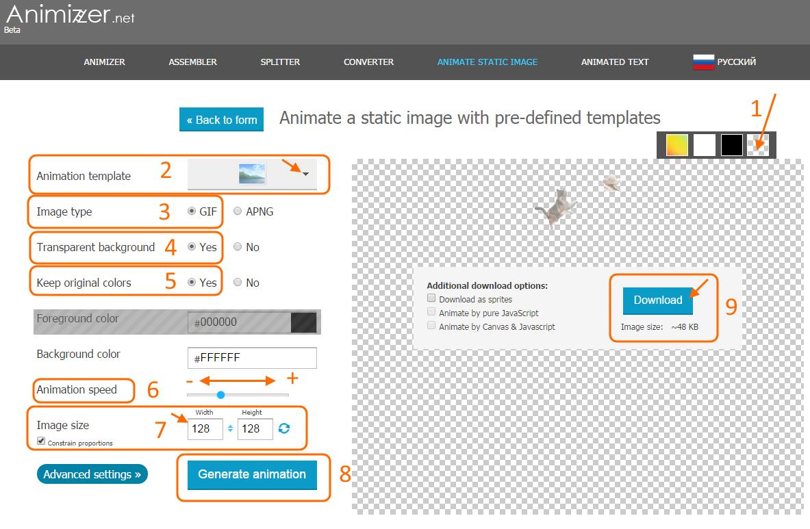Criar animação GIF com 1 imagem - Animizer