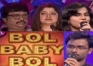 Bol Baby Bol - Singing Show - 13th Oct