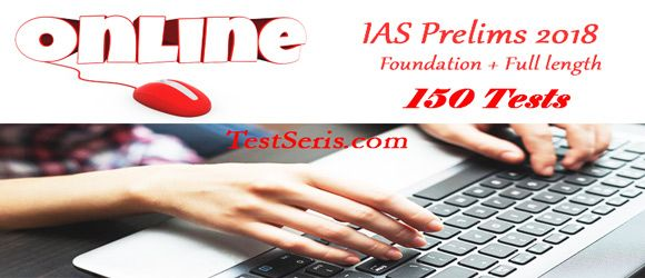 xaam Prelims 2018 Online Foundation  Test Series