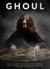 Juegos Demoníacos [2015] DVDRip Latino