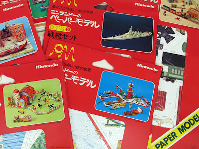 Nintendo Paper Model