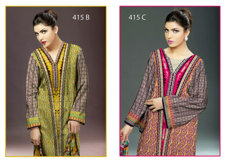 Soughat lawn collection 2015