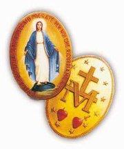 logo del MOVIMENTO APOSTOLICO MARIANO di don Lino