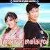 Tarng Fah Tawan Deaw | Preah Atit Mean Te Mouy-[17Ep End]