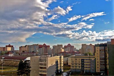 город Саров