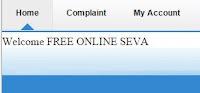 Voter ID Card Complaints online