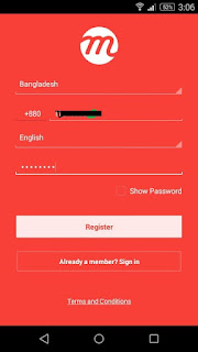 Mobile Number and Password.