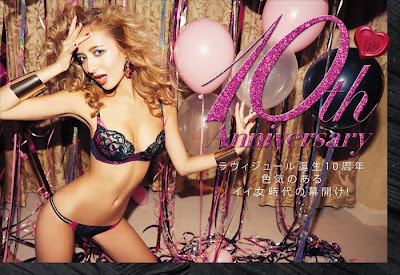 Ravijour 10th Anniversary - 2014 Spring Collection