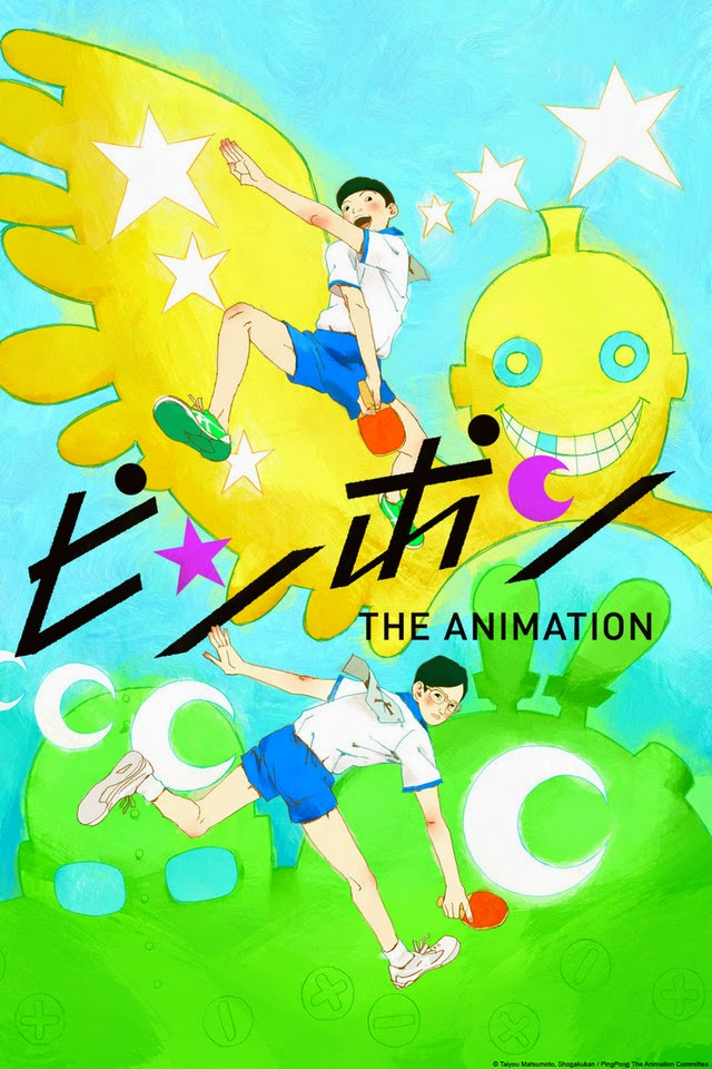 http://alextouchdown.blogspot.mx/2014/07/resena-anime-ping-pong-animation.html