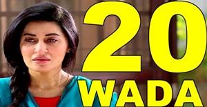WADA EPISODE 20