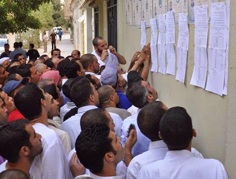 مسابقات توظيف الأساتذة 2014