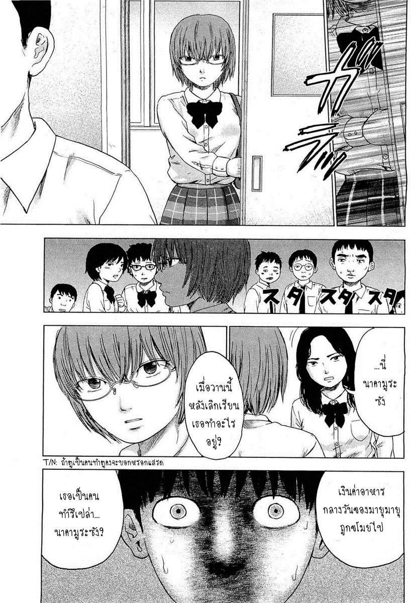 อ่านการ์ตูน Aku no Hana 04 ภาพที่ 19