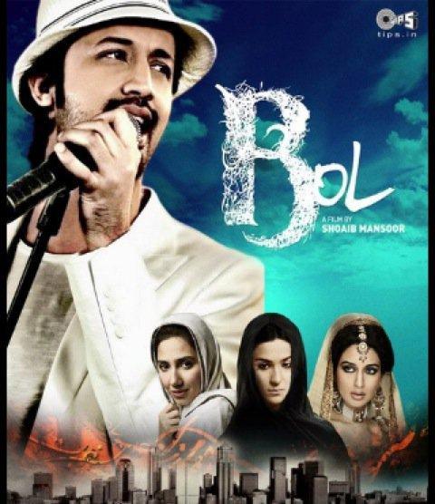 Tere Yaar Bathere Ne Mp3 Song Download Djpunjab: Hona Tha Pyaar Lyrics, Bol Hindi Movie Songs Free Download