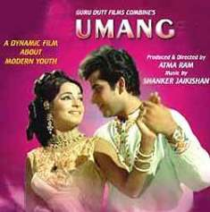 Download Hindi Movie Umang MP3 Songs, Free MP3 Songs Download, Download Umang Songs, Bollywood MP3 Album Umang