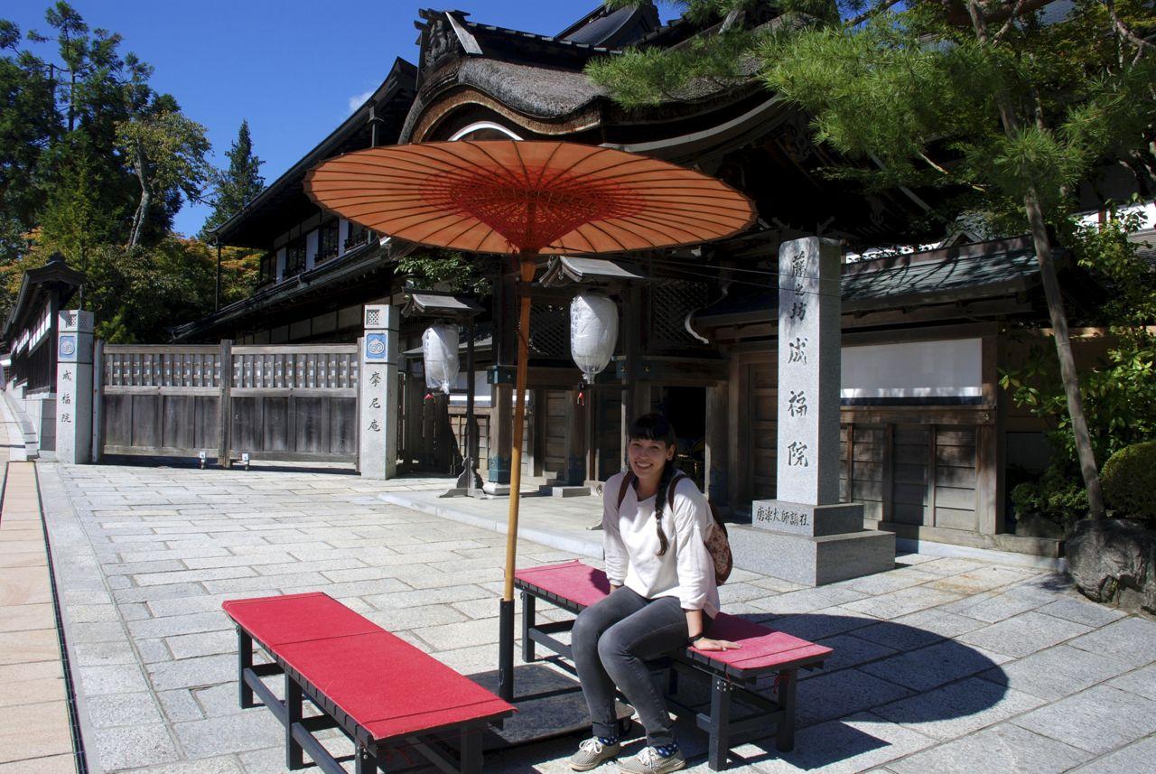noriko handmade handgefertigte unikate aus japanischen. Black Bedroom Furniture Sets. Home Design Ideas