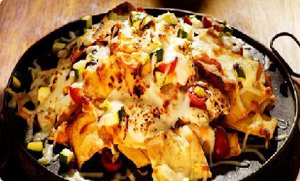 Mediterranean Nachos Recipe